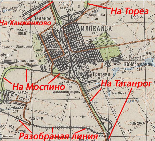 километра от Донецка,