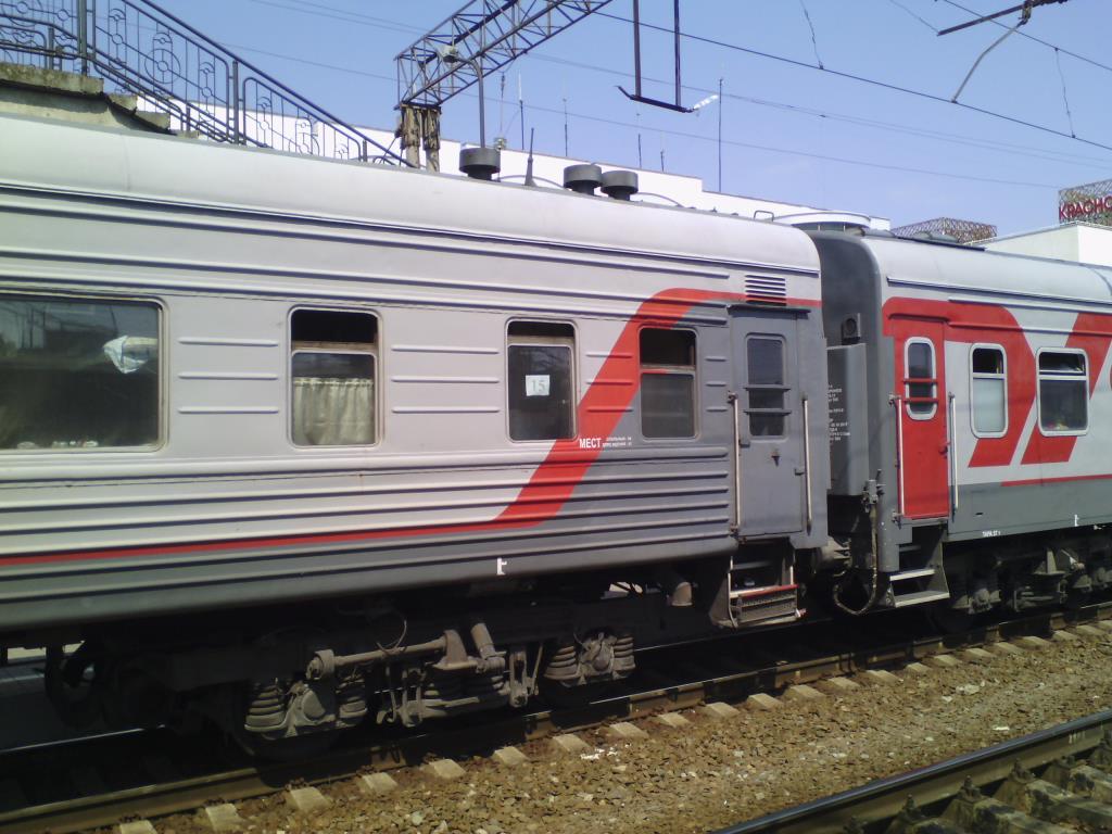 ремонт, та спб анапа на поезд современный коттедж