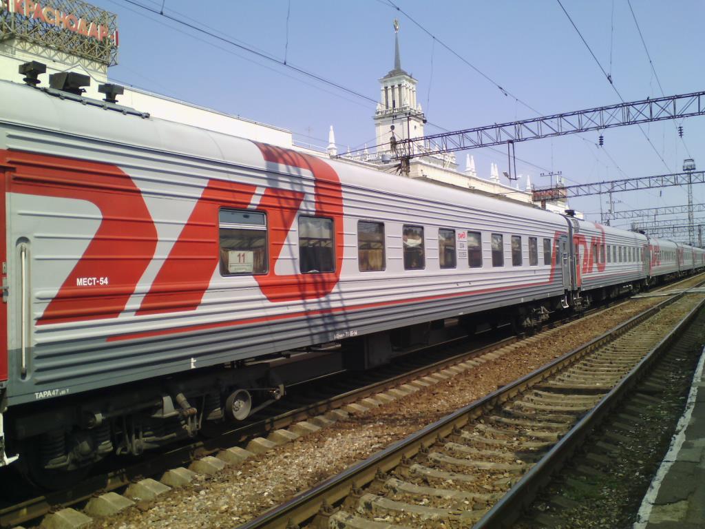 та спб анапа на поезд категория Транспорт