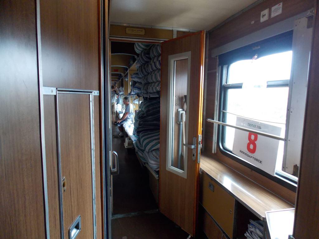 большинстве случаев, поезд 345 е отзывы совместимости Тельцов
