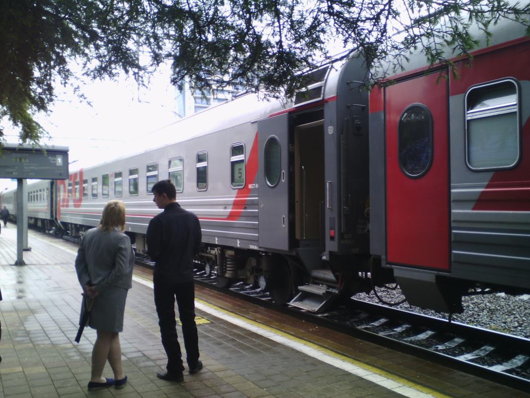 делается фото поезд нижний новгород адлер фото красавица
